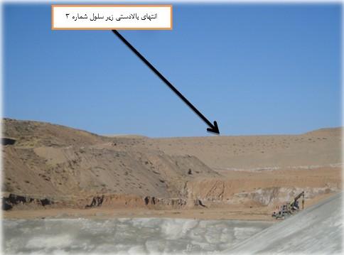 شکل4: بخش خاکریزی شده 2