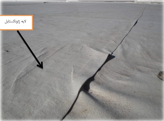 شکل7: تصویری دیگر از لایه ژئوتکستایل